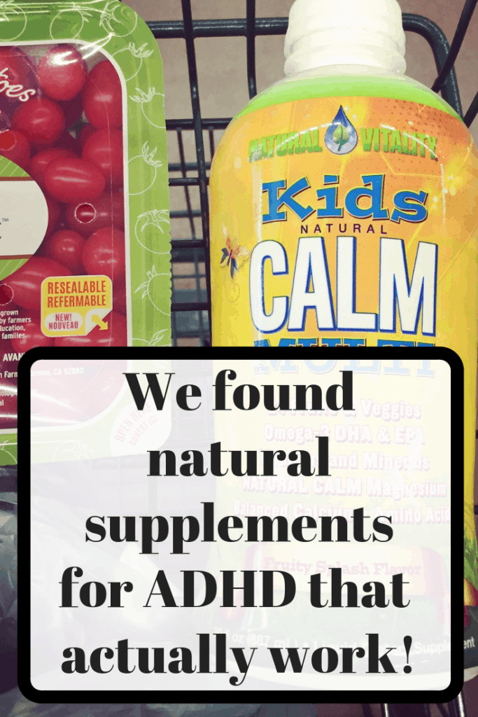 These natural supplements for ADHD actually work. We've time tested these natural treatments for 2 plus years and they are our best adhd strategy yet! Click thru to read about the four natural supplements for adhd we take on a daily basis that help with all the symptoms of adhd.